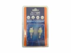 Светодиод JSTAR 12v-24v T10 30smd линза (2шт.)