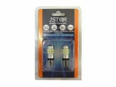 Светодиод JSTAR 12v-24v T10 30smd линза с обманкой (2шт.)