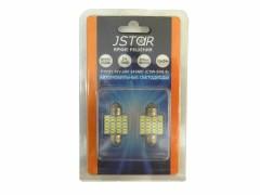 Светодиод JSTAR 12v-24v T11x31 24smd (2шт.)