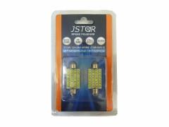 Светодиод JSTAR 12v-24v T11x41 48smd (2шт.)