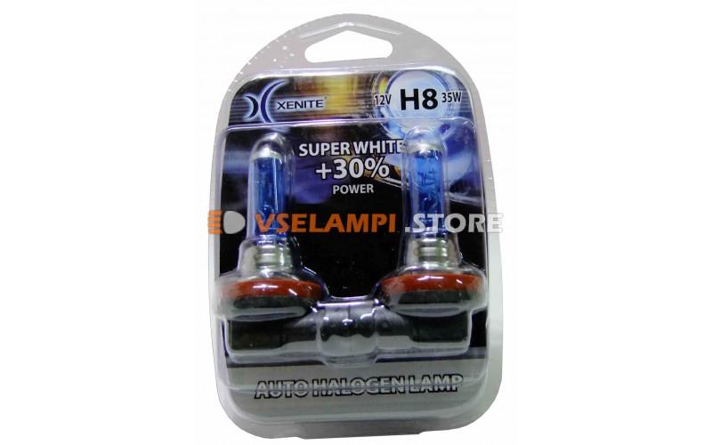 Галогенные лампы XENITE Super White +30% комплект 2шт. - цоколь H8